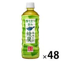 「綾鷹」は、急須でいれた緑茶のような味わいを目指し、創業450年の歴史を誇る氏の老舗茶舗「上林春松本...