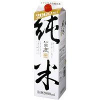 お米本来の旨みを感じられ、のど越しが良い飲み飽きしない純米酒です。五味のバランスが良く、冷から燗まで...