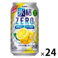 シチリア産レモンの氷結ストレート果汁の増量と、植物由来の甘味料で実現した、レモン果汁の爽やかなおいし...