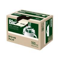 Blendy(ブレンディ) ドリップパック スペシャル・ブレンドは、豆の個性を大切に、コクと香りを引...