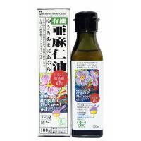 有機JAS認定・低温圧搾一番搾りの亜麻仁油です。オメガ3高含有。今話題の、栄養満点スーパーフード 有...
