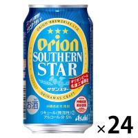 """オリオンビールの名称の由来である、冬を代表する星座「オリオン座」をあしらった""""冬限定オリオン座デザイ..."""