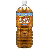 伊藤園の「健康ミネラルむぎ茶」は無香料・無着色・ノンカフェイン大人から子どもまで安心してお飲みいただ...
