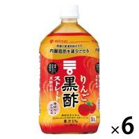 リニューアルしてになりました 国産玄米を100%使って醸造した黒酢に、りんご果汁を加えて飲みやすく仕...