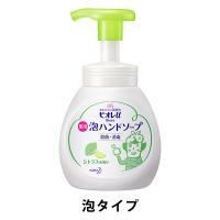 きめ細かい泡が長続き。うるおい守ってすっきり洗える。らくらくポンプの泡ハンドソープ。 殺菌成分配合。...