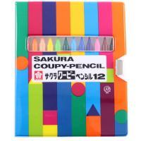 折れにくく、消しやすい、削れる、全部が芯の色鉛筆です。色鉛筆の書きやすさと、クレヨンの持つ発色の美し...