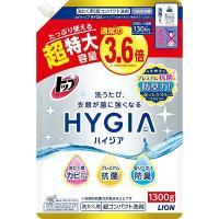 注ぎやすい保管に便利なキャップ付。洗うたび、衣類が菌に強くなるHYGIAが更に進化。洗たく槽の菌が作...