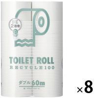 古紙パルプ100%で、国内メーカー製造 省スペースで交換の手間を省く倍巻きタイプ。 2倍巻 トイレッ...