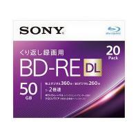 録画用BD-RE、DL、5mmケース、ワイドプリンタブル、2倍速 20枚入り ソニー録画用BD-RE...