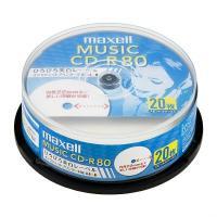 音楽用CDR 20枚 スピンドル プリンタブル 日立マクセルの音楽用CD-Rです。1〜32倍速対応。...