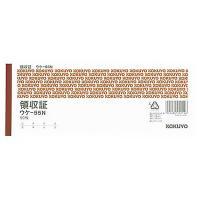 コクヨ 領収証(小切手判2色刷) ウケ-55 1袋(20冊入)