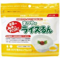 「ライスるん」で使われている原料のお米や野菜は100%国産品で、化学調味料や保存料などは一切使用せず...