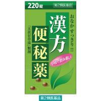 漢方の古典に収載されている大黄甘草湯に基づく便秘薬です。錠剤が小粒なので服用量の調節がしやすく、就寝...