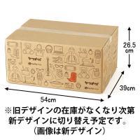 ヤフオクオリジナルの120サイズ対応ダンボール箱(3枚セット)です。衣類・アウターや小型家電等に最適...