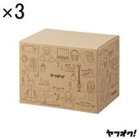 ヤフオクオリジナルの80サイズ対応ダンボール箱(3枚セット)です。雑貨・ファッション小物等に最適なサ...