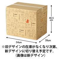 ヤフオクオリジナルの140サイズ対応ダンボール箱(3枚セット)です。カー用品や大型家電等に最適なサイ...