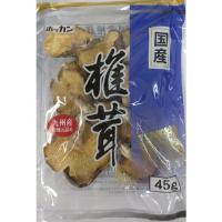 風味豊かな国産原木栽培の椎茸です。開いた薄葉の椎茸なのでスライスしても使いやすく、煮物に最適ですが、...