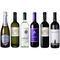 南北に細長いイタリア。長い歴史と各地域の気候や文化に合わせて、実にさまざまなワインが造られています。...