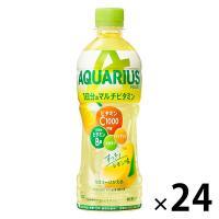 レモン50個分のビタミンC100mg、1日分のビタミンB群に加え、クエン酸・ミネラルが入った爽やかレ...