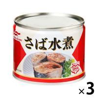 肉厚で脂の乗った国産さばを使用しました さばの水煮缶詰 マルハニチロ さば水煮 514454 1セッ...