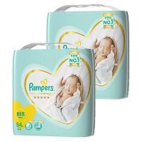 パンパースはじめての肌へのいちばん新生児サイズのオムツ。・赤ちゃんのご誕生おめでとうございます生まれ...