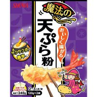 3つの魔法で、初心者の方でもサクサクしたおいしい天ぷらが揚げられます。 衣がしっかりと具材を包み込み...