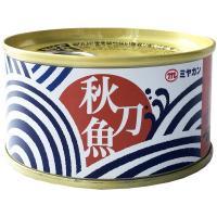 三陸沖で水揚げされた脂ののったさんまをパックした醤油煮缶詰です。100年以上の歴史を持つ東北の老舗醸...