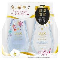 クリーミーな泡のノンシリコンシャンプーがダメージの原因となる摩擦やきしみをおさえます。ホワイトオーキ...