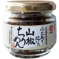 瀬戸内産ちりめんと京都産山椒を使用し、小豆島の醤油で炊き上げたちりめん山椒です。 LOHACO限定商...