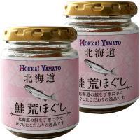 北海道のもっとも美味しいとされる、羅臼、雄武産の厳選した鮭のみを使用し、無着色で仕上げたこだわりの荒...