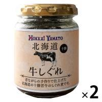 北海道十勝牛の赤身の柔らかいお肉を使用し、昔ながらの調味料だけで味付け、手作りで仕上げたこだわりの牛...