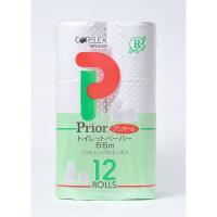 リサイクルパルプ100%のシンプルな白色トイレットペーパー。牛乳パックや古紙を再利用。 リサイクルパ...