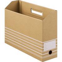 ボックスファイルA4ヨコ型5冊セット。信頼の日本製でしっかりしていて組み立ては簡単、使わない時は畳ん...