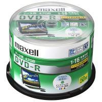 データ用DVDR CPRM対応 50枚 スピンドル ワイドプリント ひろびろ美白レーベル データ用D...