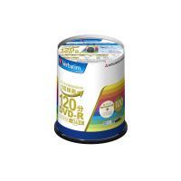 録画用DVD-R 100枚入りスピンドルケース 対応書込速度:16倍速 プリンタブル/CPRM 録画...
