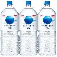富士山がゆっくり育んだおいしい天然水をアルカリイオン化した、 口あたりまろやかですっと飲める、日本人...