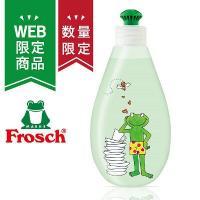 食器用洗剤アロエヴェラのかわいいキャラクターボトルをWEB限定販売。フロッシュのブランドキャラクター...