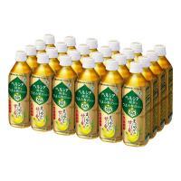 脂肪の分解と消費に働く酵素の活性を高める茶カテキンを豊富に含んでおり(540mg/1日の摂取目安量5...
