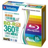 三菱ケミカルメディア 1回録画用 ブルーレイディスク 260分 1-4倍速 BD-R DL 10枚ケ...