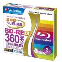 三菱ケミカルメディア 繰り返し録画用 ブルーレイディスク 260分 1-2倍速 BD-RE DL3枚...