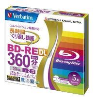 三菱ケミカルメディア 繰り返し録画用 ブルーレイディスク 260分 1-2倍速 BD-RE DL5枚...