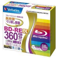 三菱ケミカルメディア 繰り返し録画用 ブルーレイディスク 260分 1-2倍速 BD-RE DL10...