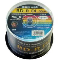 片面二層50GBの記録に対応 BD-R/DL 録画/DATA共用 6倍速 スピンドルケース入り50枚...