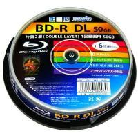 片面二層50GBの記録に対応 BD-R/DL 録画/DATA共用 6倍速 スピンドル10枚 HI D...