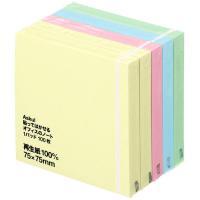 書いた文字が見やすいパステルカラーの4色アソート。イエロー2冊、ピンク、ブルー、グリーン各1冊入りで...
