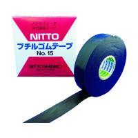 非加硫ブチルゴム自己融着テープ(6〜22kV用)でノンセパレーターです。電気特性、耐オゾン性、耐候性...