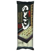 """「へぎそば」とは、新潟県中越地方で布海苔つなぎのそばを""""へぎ""""という器に盛り付けることに由来します。..."""