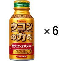 1本に生ウコン換算で約10g分のウコンエキスを配合。・クルクミン30mg配合/1本 健康をサポートす...