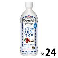 「キリンビバレッジ 世界のキッチンから ソルティライチ」は、渇いたからだにおいしく塩分補給()できる...