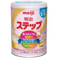 母乳や牛乳、食事の不足を補う栄養サポートミルク母乳や離乳食では不足しがちな栄養を補給し、お子さまのす...
